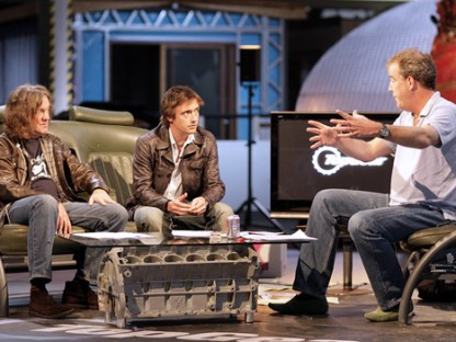 Engine Coffee Table Top Gear