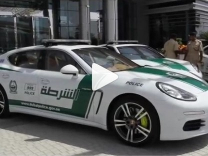 Look Who Just Joined Dubai's Famous Exotic And Luxury Police Car Fleet
