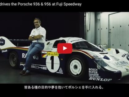 Watch and Listen as Jacky Ickx Explains What It's Like to Drive Porsche Legendary 936 and 956
