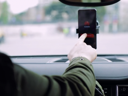 This Huawei AI Enabled Smartphone Can Pilot a Porsche Panamera.