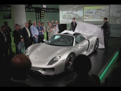 Does This Video Show a Production Spec Porsche 918 Revealed at a Private Party?
