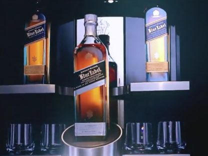 Johnnie Walker Blue Label Bar from Porsche Design
