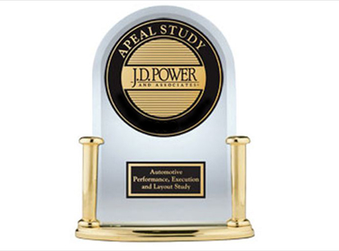 j.d. power appeal award 2013