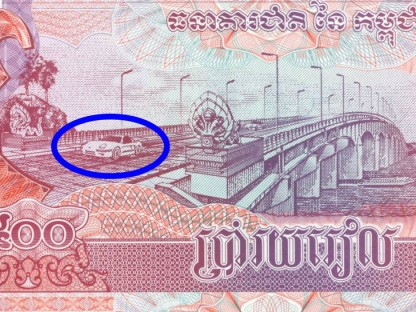 Does Cambodia Really Have a Porsche on Their Money?