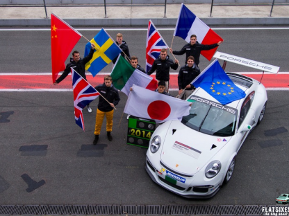 What Is The Porsche Motorsport International Cup Scholarship?