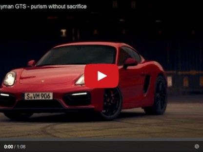 Video: Introducting The new Cayman GTS