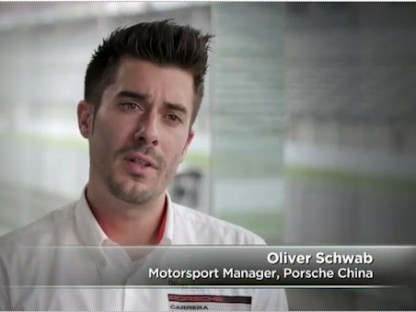 Oliver Schwab talking about Porsche China's new Junior Development Program