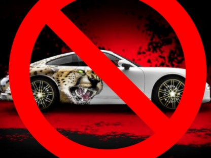 The NFL Tells Adidas Not To Give Away Ugly Cheetah Porsches At Combine