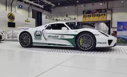 Dubai Adds Porsche 918 To Their Supercar Police Fleet