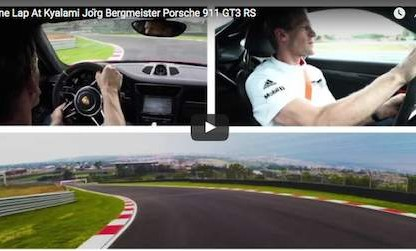 Jörg Bergmeister Tears Up Porsche's New Test Track, The Kyalami Circuit, In A 911 GT3 RS